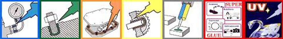 Anaeroobsed liimid